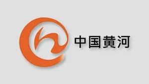 中国黄河电视台
