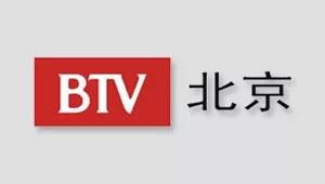 BTV International 北京电视台国际频道