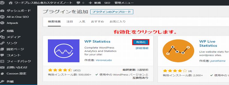 WP Statistics2
