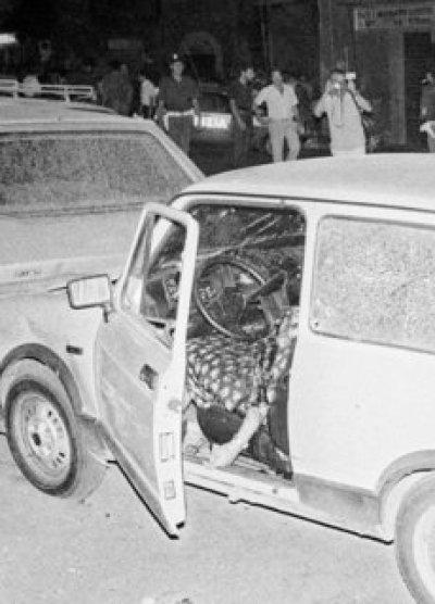 Franco Zecchin - Palerme, 1982 - Meurtre du Général Dalla Chiesa, sa jeune femme et le policier Domenico Russo.