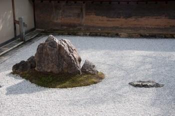 Raked gravel