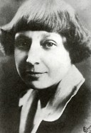 Marina Tsvetaeva (1892-1941)