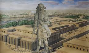 Gilgamesh & Uruk