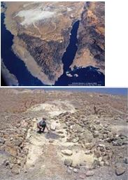 Sinai nuked