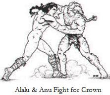 Anu fights Alalu