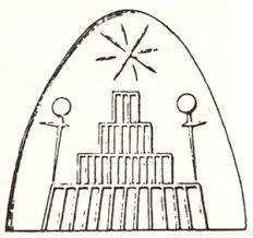 Master Computer Tower at Nippur
