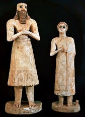 Anunnaki people