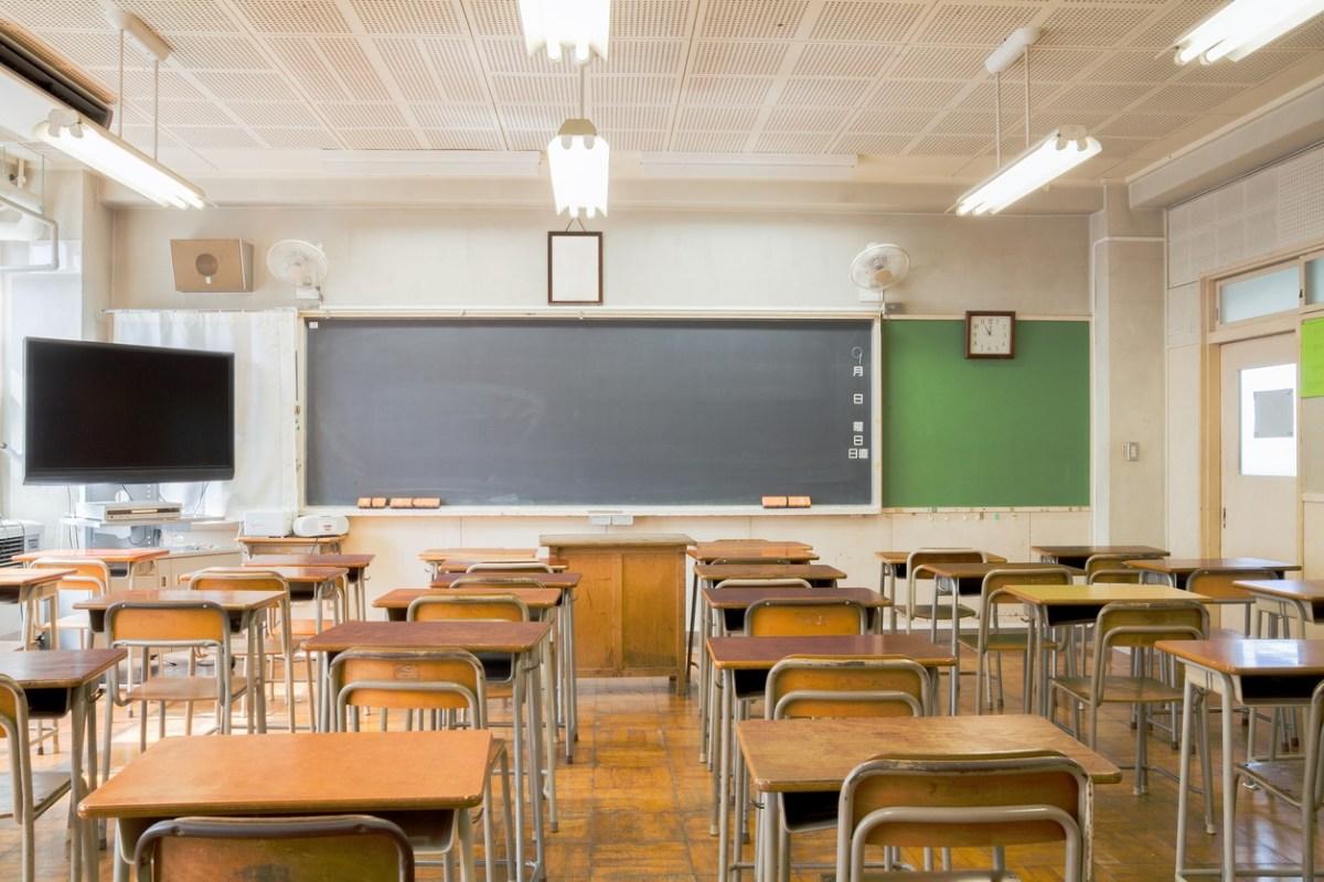 Escuelas de Carolina del Norte