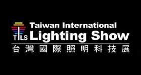 Taiwan International Lighting Show Opens With 20% More Exhibitors
