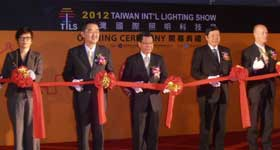 Taiwan International Lighting Show