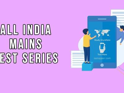 All India Mains Test Series Copy