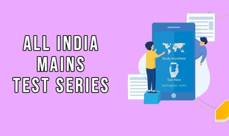 All India Mains Test Series
