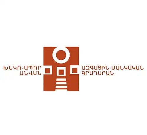 Khnko Aper