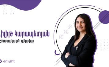 Interview_Lillit Karapetyan