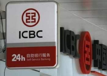 El Industrial and Commercial Bank of China operaría el primer semestre del 2012