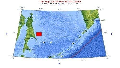 Sismo en el mar, entre Japón y Rusia