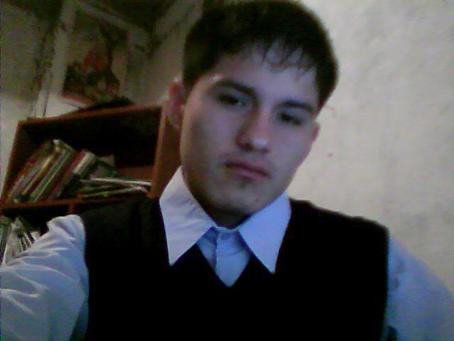 Bryan Romero Leyva (Facebook)