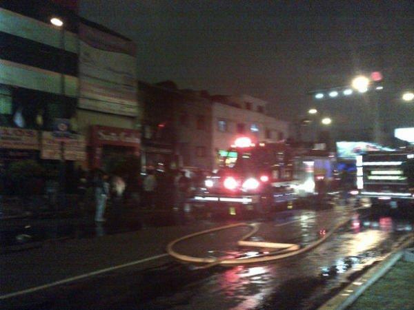 Incendio en Surquillo @ivechicao