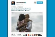 Cuenta Twitter de Barack Obama