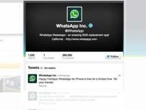 Así dio la buena noticia WhatsApp en Twitter