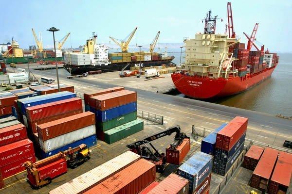 Exportaciones peruanas hacia el continente asiático crecieron 82% en los últimos cuatro años