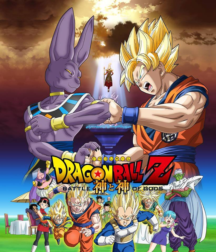 Dragon Ball Z: The battle of gods se estrenará en el Perú