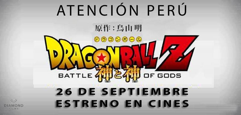 Dragon Ball Z: La batalla de los dioses se estrena el 26 de setiembre