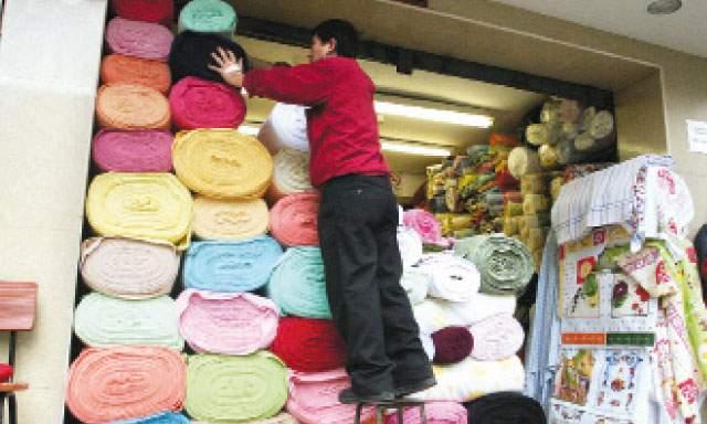 Las mypes peruanas exportan dentro de la región por ser los destinos menos afectados por la crisis internacional.