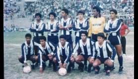 [VIDEO] El día que Alianza Lima perdió a su equipo en un Fokker