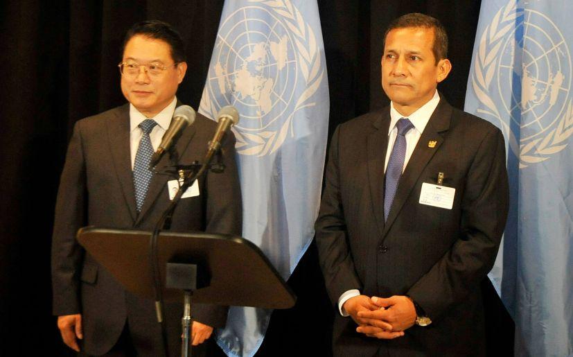 Ban Ki-moon apertura hoy en Lima 15° periodo de sesiones de la ONUDI