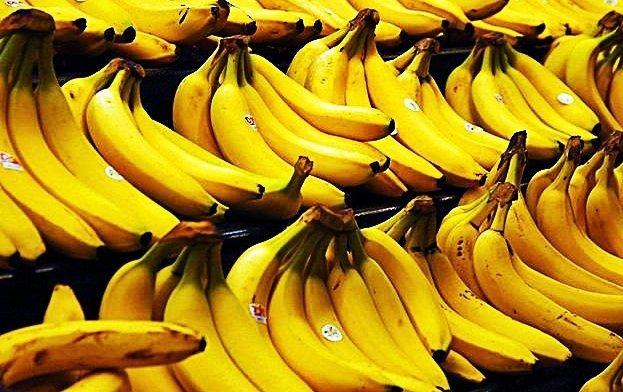 El precio promedio de exportación (valor FOB) del plátano fue de US$ 0.75 por kilo.