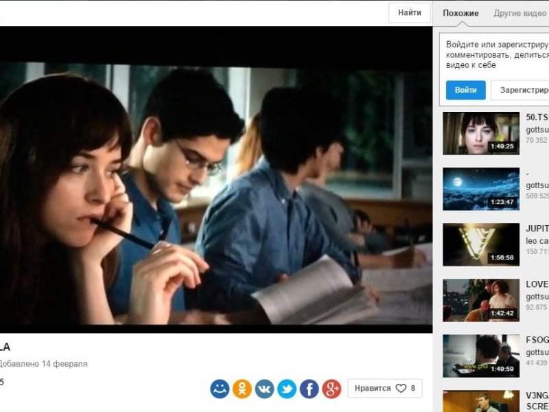 50 sombras de Grey: Película completa colgada en Internet por piratas