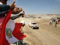 Lima, capital del Perú, será el punto de partida del Rally Dakar 2016.