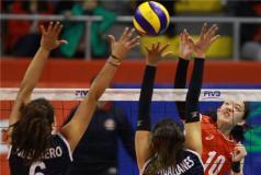 Perú luchará por quedar en el 15° lugar del mundial Sub 18.