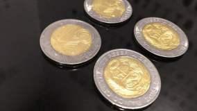 Monedas de cinco soles del 2015 no son falsas aclara BCR