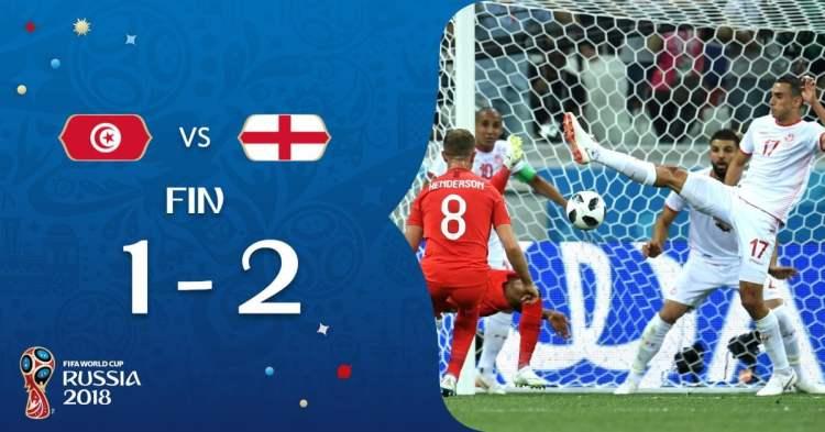 Inglaterra vs Túnez final