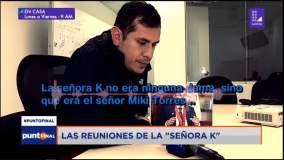 César Hinostroza recupera la memoria y dice que la Señora K es Miki torres