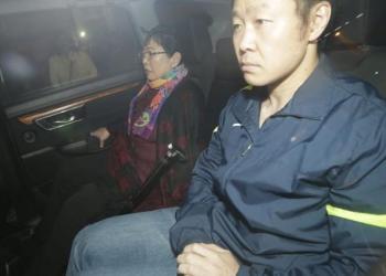 Keiko Fujimori recibió visita de su hermano Kenji y Susana Higuchi (Foto El Comercio)