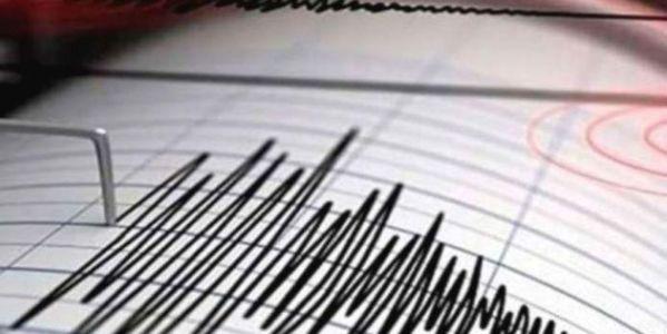 Sismo, temblor, terremoto en Perú