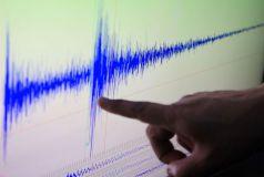 Fuerte sismo de magnitud 4.5 se sintió hoy 21 de octubre en Lima