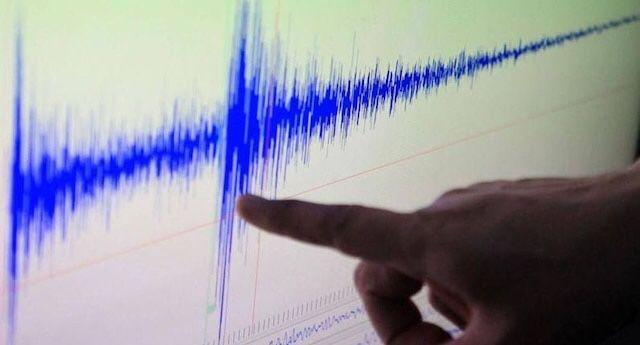 Sismo de magnitud 3.7 se registró hoy 27 de enero en Chilca, región Lima