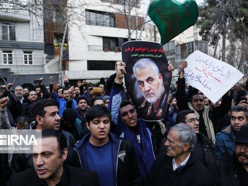 Protestan tras muerte de Qasem Soleimani / Foto agencia IRNA