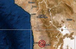 Sismo de magnitud 5.5 se registró hoy en Chile y se sintió en Tacna