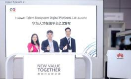 Huawei lanza Talent Online 2.0, una plataforma de experiencia de aprendizaje