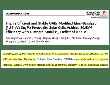 太阳光模拟器 A+ SS-X Solar Simulator SS X Proof 9