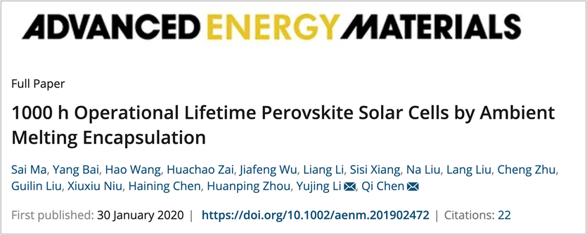 1000 h Operational Lifetime Perovskite Solar Cells by Ambient Melting Encapsulation
