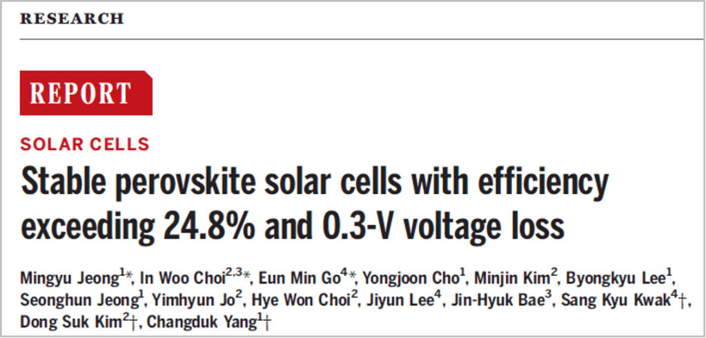 Perovskite Solar Cells with Efficiency exceeding 24.8% and