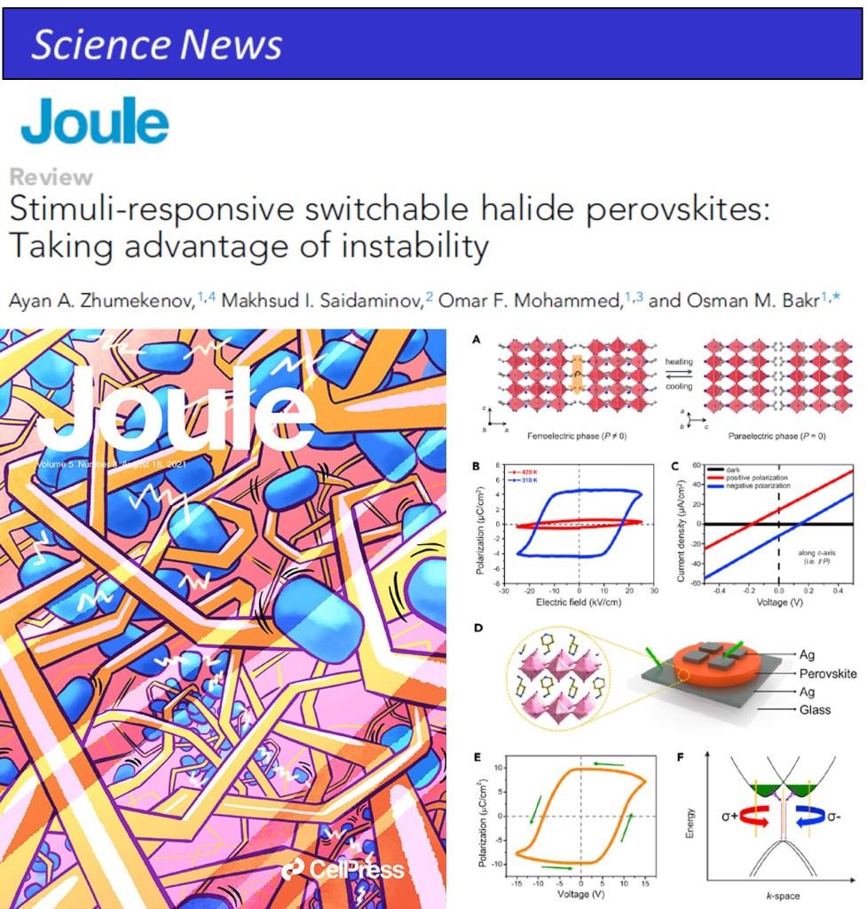 Joule Perovskite instability