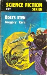 Gregory Kern, Ödets juvel [Jewel of Jahren] (1974 - Lindfors Förlag, Science Fiction Serien [10]), cover by Jack Gaughan.