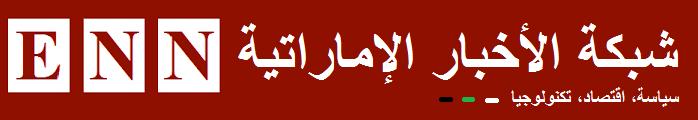 مفتشات-جمارك-أبوظبي-ينجزن-6432-معاملة-خلال-يناير-2020